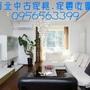中信二手家具 台北全新二手中古家電收購 冷氣空調