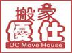 台北優仕搬家公司-崔媽媽搬家認證、露天拍賣&facebook優良評價