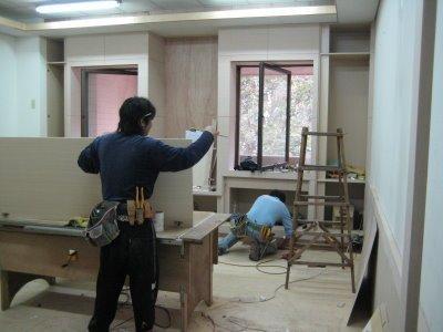 大象房屋装修木工装潢剧场-装潢设计-大管家租屋网